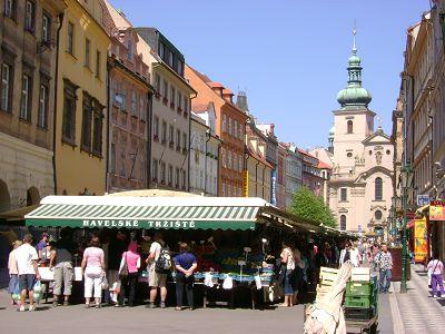 Гавельский рынок