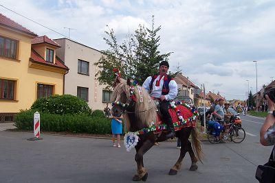 Чешский национальный костюм
